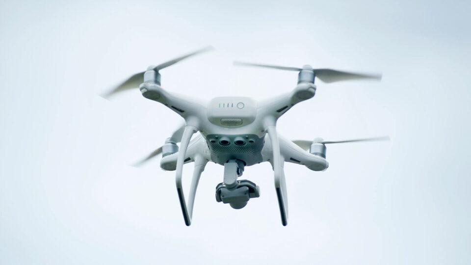 İnsansız Hava Aracı